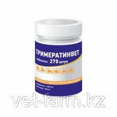 Тримератинвет ® 270 таблетка