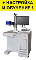 Оптоволоконный лазерный маркер с ЧПУ, 20Вт, 200*200мм, фото 1