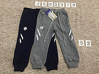 Спортивные брюки (трико)