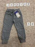 Спортивные брюки (брюки)