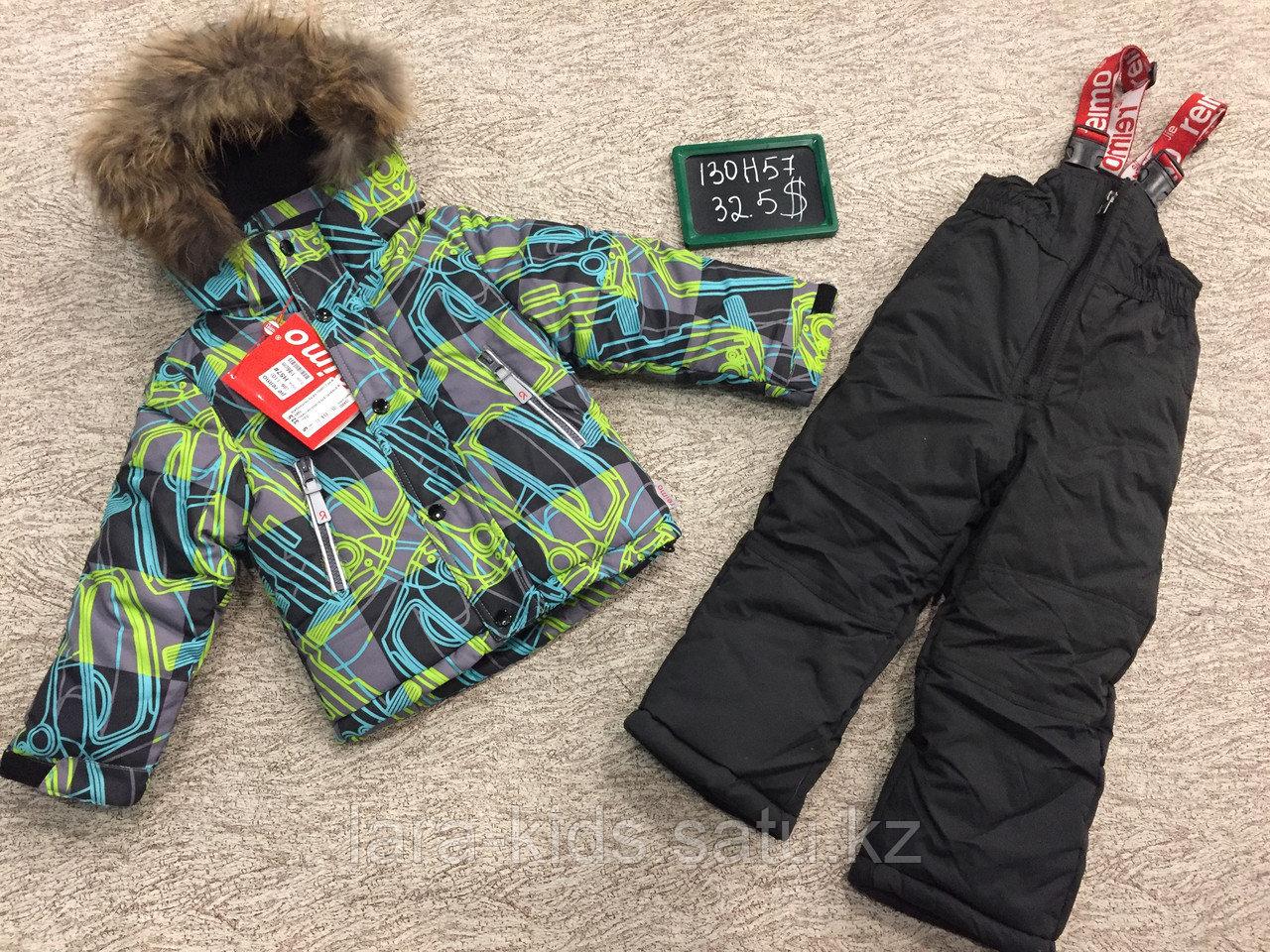 Комбинезон+куртка