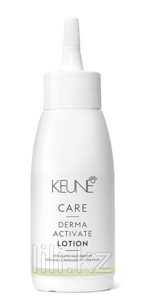"""Лосьон «Против выпадения» - Keune Care Lotion """"Derma Activate"""" 75 мл."""