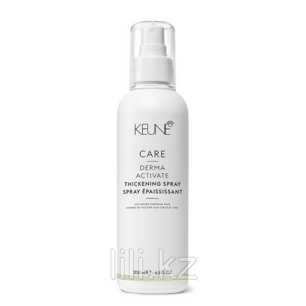 """Спрей """"Уплотняющий"""" - Keune Care Thickening spray  """"Derma Activate"""" 200 мл"""