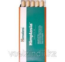 Химплазия, Гималаи (Himplasia, Himalaya) - поддержание функции предстательной железы, 30 таблеток
