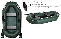 "ЛОДКА ""ПРИМА-240"" ПВХ, УФА"