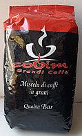 Кофе Covim Qualita Bar, фото 1