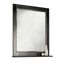Зеркало Акватон Жерона 85 чёрное серебро