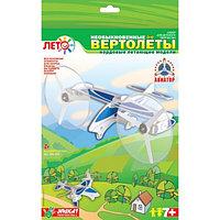 Летающая модель из картона Конвертоплан Lori