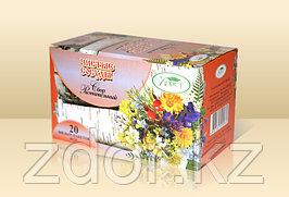 Чай чистые сосуды (восстанавливающий стенки кровеносных сосудов)