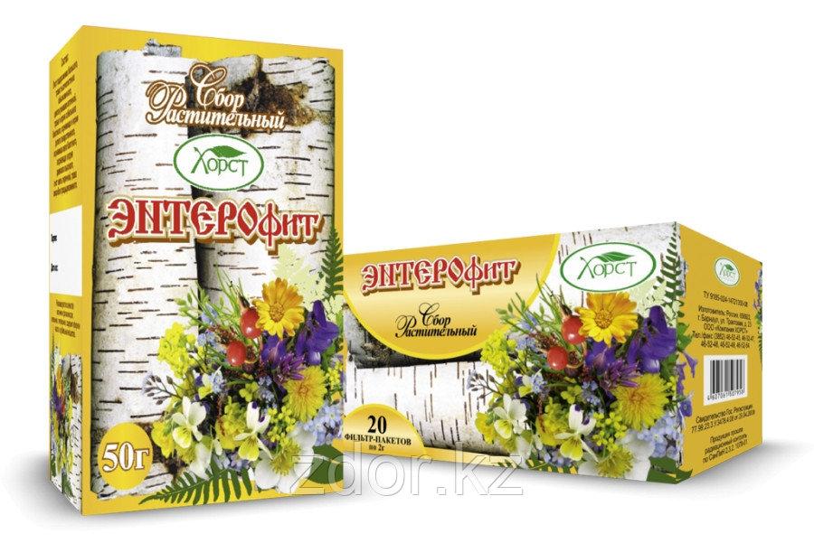 Чай гепахолин (при заболеваниях печени и желчных путей)