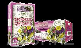 Чай здоровые суставы (при заболевании суставов)