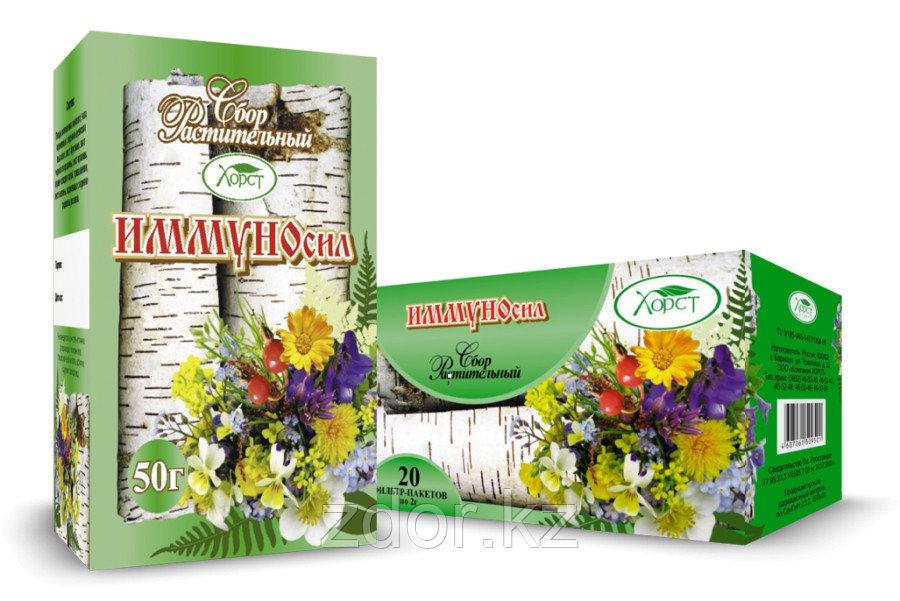 Чай иммуносил (для поднятия иммунитета)