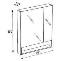Зеркальный шкаф 80 см Roca GAPZRU9302750 белый