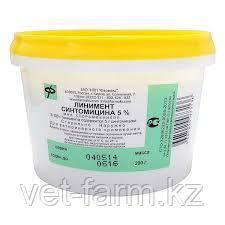 Линимент синтомицина 5%,200гр