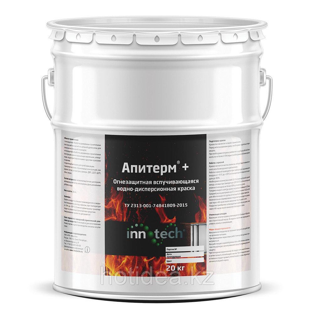 Апитерм +(водорастворимая) – краска  для огнезащитной обработки деревянных, кирпичных и бетонных поверхностей