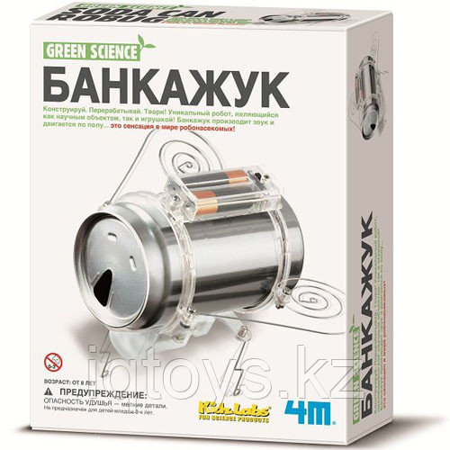 4M Банкажук