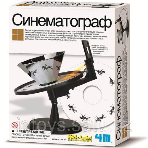4M Синематограф