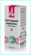 Пептидный комплекс (ПК) - 3, для иммунной системы