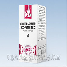 Пептидный комплекс (ПК) - 4, для суставов