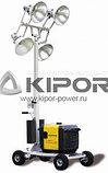 Световая башня Kipor KLB1000-4, фото 2