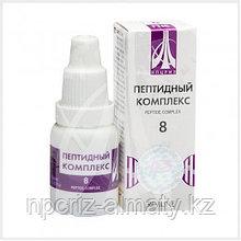 Пептидный комплекс (ПК) - 8 для печени