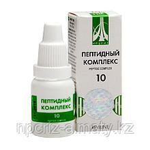 Пептидный комплекс (ПК) - 10 для женской половой системы