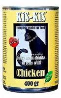 Влажный корм для кошек Kis-Kis Canned Cat Food Turkey индейка