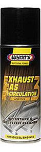Аэрозольная очистка системы воздухозабора Exhaust Gas Recirculation 3