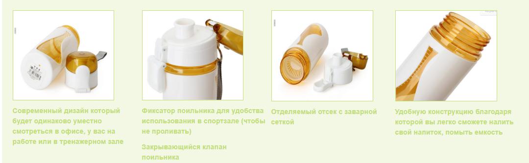 Бутылочка для воды ZANNUO 400 мл, емкость для воды - фото 1