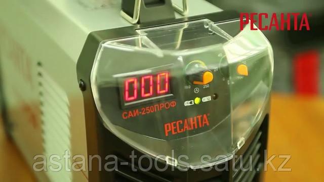 Cварочный аппарат Ресанта САИ-250ПРОФ