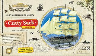 Сборная деревянная модель GOOD HAND Клипер Cutty Sark (1:250)