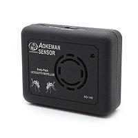 Портативный ультразвуковой отпугиватель комаров UltraSonic Mosquito Repeller Aokeman Sensor AO-149
