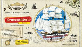 Сборная деревянная модель GOOD HAND Барк Kruzenshtern (1:400)