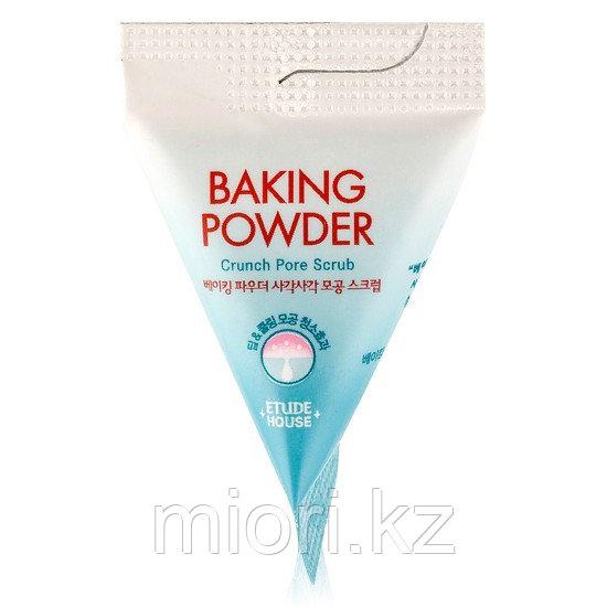 Baking Powder Crunch Pore Scrub Скраб для лица