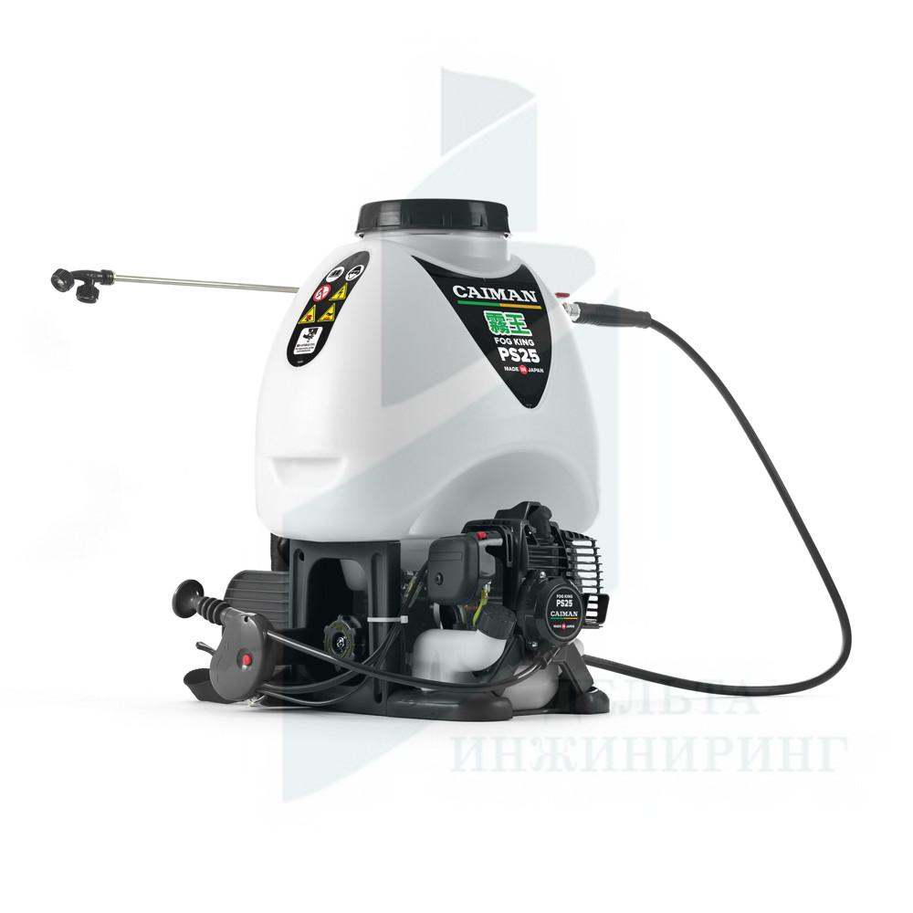 Опрыскиватель ранцевый Caiman PS25 FOG KING (бензиновый)