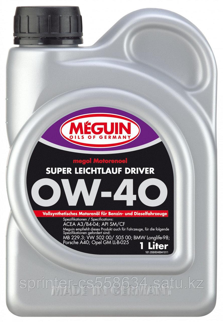 Моторное масло Meguin Super Leichtlauf Driver 0w40 1 литр
