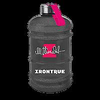 Бутылка 2.2L IRONTRUE