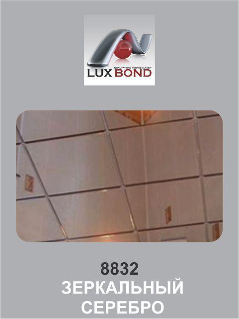 Алюкобонд LUXBOND Зеркальный серебро 3 (28мкр)