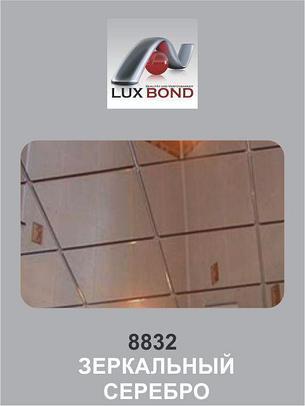 Алюкобонд LUXBOND Зеркальный серебро 3 (28мкр), фото 2