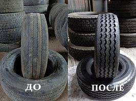 Реставрация шины 235/75 R17,5 1