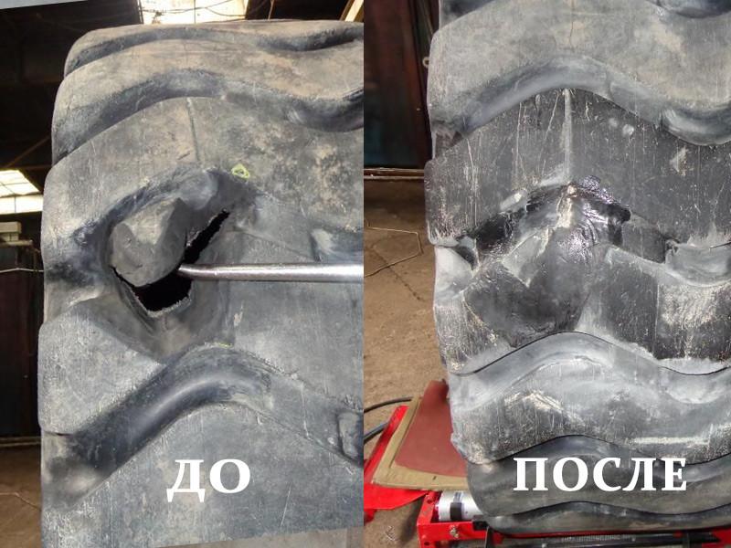 Ремонт крупногабаритной шины от погрузчика