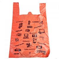 """Пакеты упаковочные """"Huang"""" (около 40 пакетов в рулоне)"""