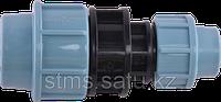 Муфта переходная ПЭ 75x63 компрессионная СТМС