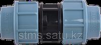 Муфта ПЭ 32 компрессионная СТМС
