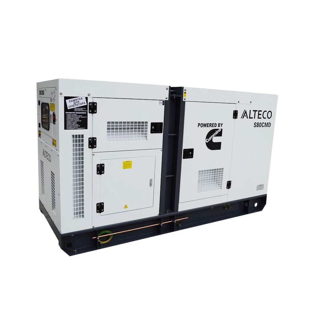 Дизельный генератор ALTECO S20 CMD