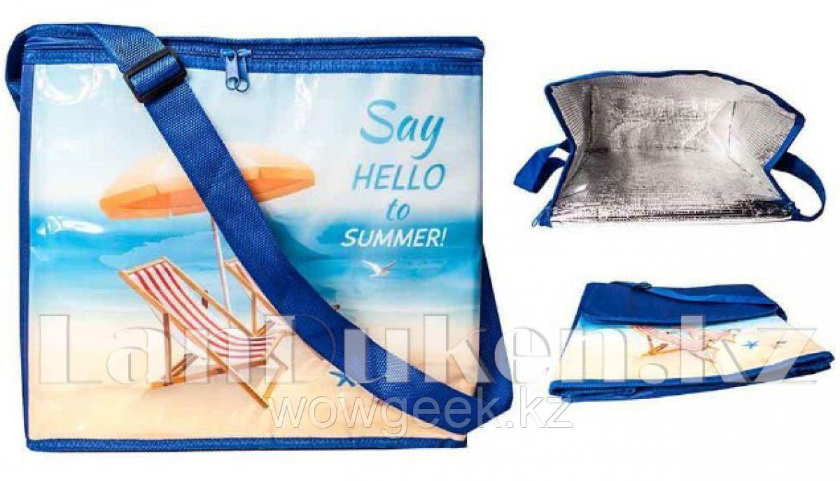 Сумка холодильник 35* 22* 40,5 см Summer HOLIDAYS adventure (термосумка)