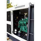 Дизельный генератор ALTECO S125 CMD , фото 10