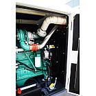 Дизельный генератор ALTECO R160 CMD , фото 9