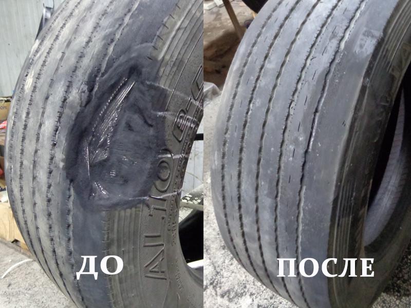 Ремонт плечевой зоны 315/70-22,5