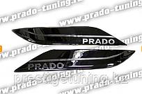 Хром накладку под фару на Land Cruiser Prado 150 2014-17